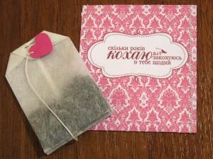 пакетики для чаю на День Валентина