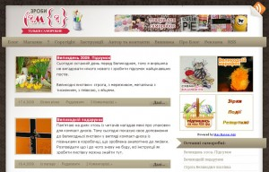Що таке блог і як розпочати власний блог