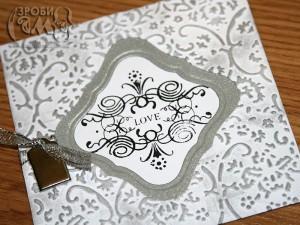 Весільна листівка з тисненням