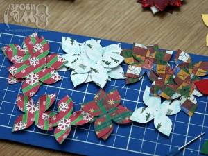 Як зробити новорічні ялинкові прикраси