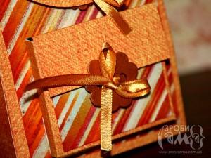 Паперовий рюкзак - оригінальна упаковка для подарунка