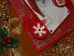 Новорічні листівки – варіант #3 Вітання від Діда Мороза