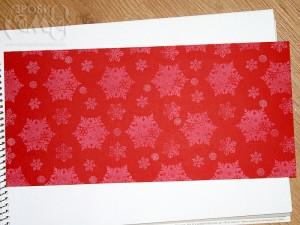 Проста та красива упаковка для новорічних подарунків. Детальний майстер клас