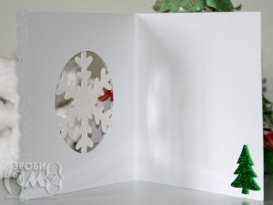 Новорічні листівки – варіант #10 Засніжене вікно