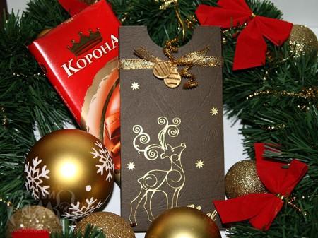 Новорічні упаковки для шоколадок
