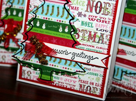 Паперові пакетики для новорічних подарунків