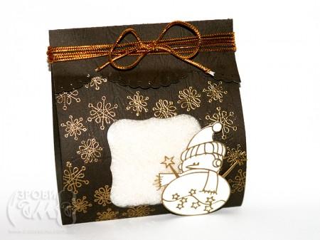 Проста упаковка для дрібного подарунка