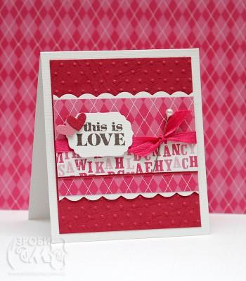 Серія рожевих листівок-валентинок