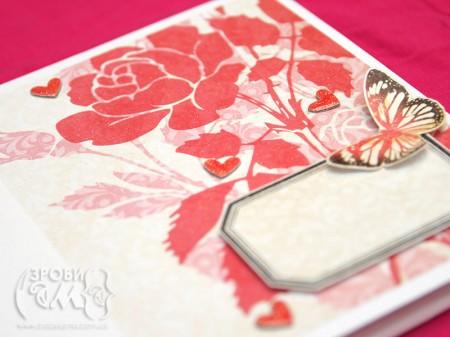 Альбом із поштових конвертів на День Валентина