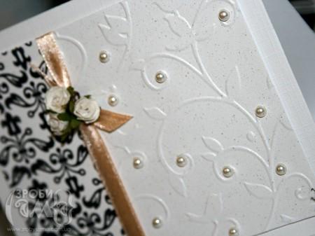 Весільна листівка або запрошення