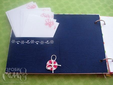 Записник для рецептів - подарунок до Дня Матері