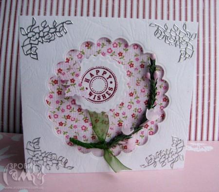 Вітальні листівки на весілля