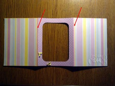 Дитяча листівка-фоторамка