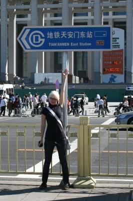 Подорож у Китай :: Площа Тань Янь Мень