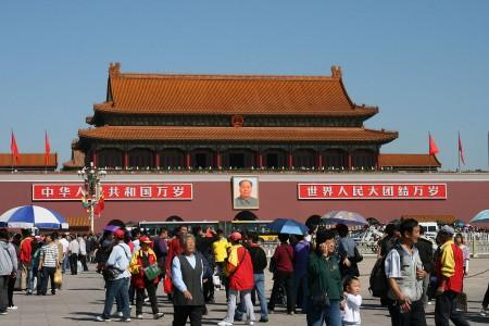 Трибуна перед Забороненим містом в Пекіні