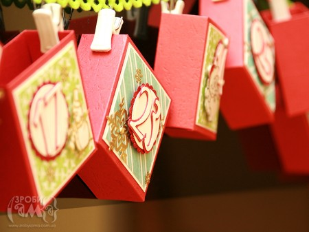 Новорічний календар Christmas Fancy – рахуємо дні до Нового Року