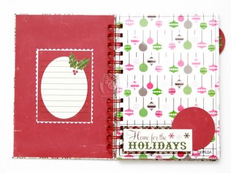December Daily - альбом-щоденник грудня