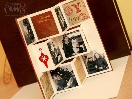 Новорічна рамка - міні-альбом Joyful Peace