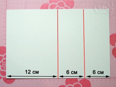 Як зробити листівку-мольберт (майстер клас)