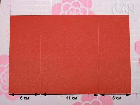 Як зробити листівку з кишенькою для подарункової карточки (майстер клас)