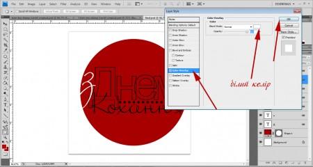 Створюємо цифрові штампи самостійно (частина друга)