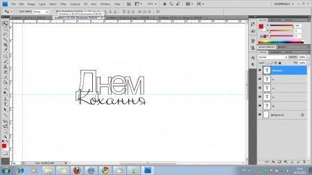 Створюємо цифрові штампи