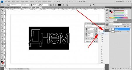 Створюємо цифрові штампи самостійно (частина перша)