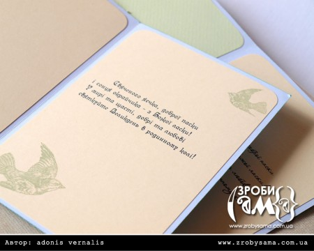 Великодні листівки з кошиками (день 3)