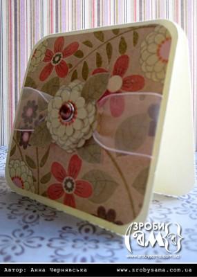 Проста листівка до Дня Матері