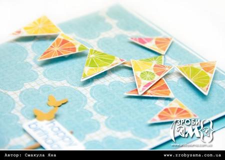 Майстер клас - використовуємо дироколи для 3D декупажу для оформлення листівок