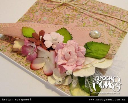 Весняні листівки Spring Feast