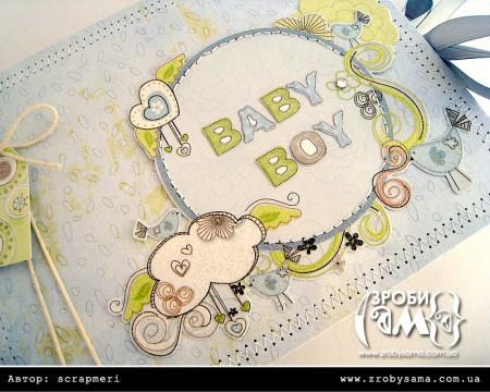 """Міні-альбом Up Up & Away - """"Baby boy"""""""