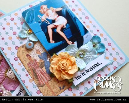 Спокусливі листівки Sugar & Spice