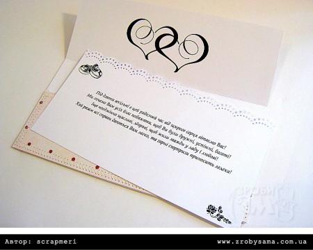Декілька простих способів створення конвертів для грошового подарунку