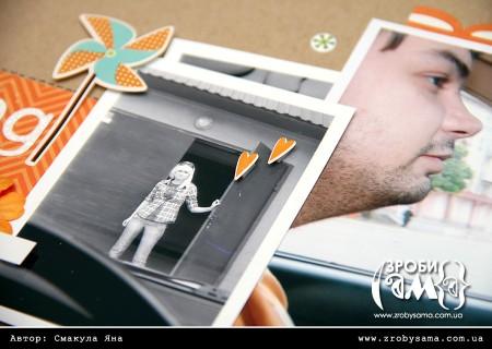 """Проект """"Розворот – місяць нашого життя"""". 12 місяців, 12 розворотів, 1 альбом. Червень"""