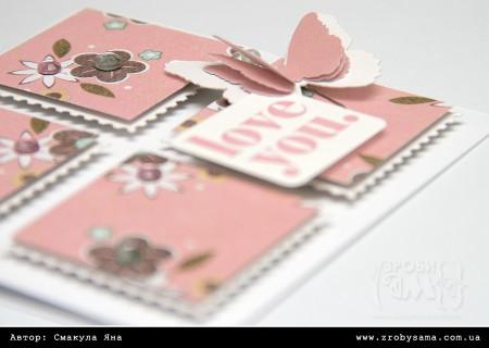 Декілька зовсім простих листівок Sugar&Spice