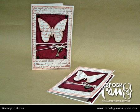 Листівки з метеликами. День 4