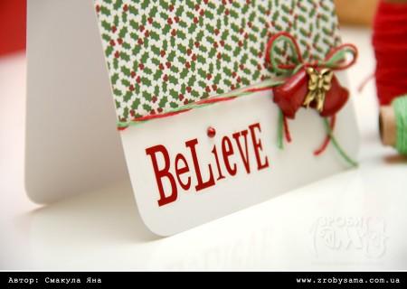 Новорічна листівка Believe (Back to Basics Christmas)