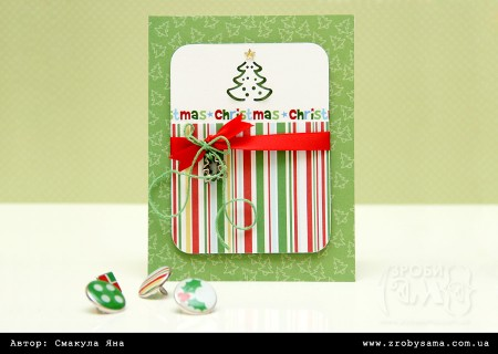 Огляд колекції Back to Basics Christmas від Dovecraft