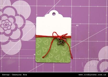 Робимо простий новорічний записник (Back to Basics Christmas)