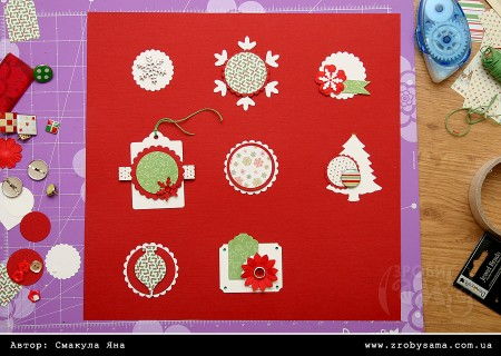 Простий новорічний декор із залишків скрап паперу (Back to Basics Christmas)