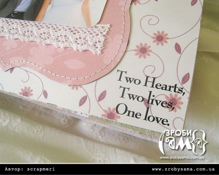 "Альбом ""Love story"""