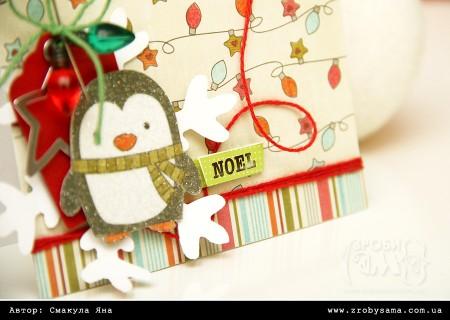 Новорічна листівка Noel