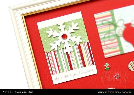 Новорічна листівка з глітером The Nigth Before Christmas (Back to Basics Christmas)
