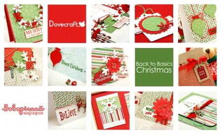 Огляд колекції Back to Basics Christmas від Dovecraft із прикладами робіт