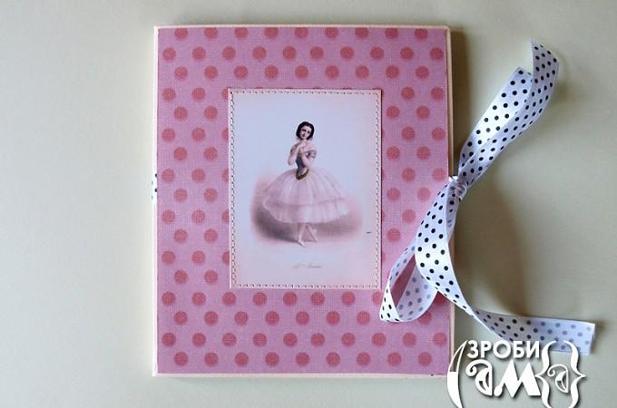 Романтичні конверти для дисків своїми руками
