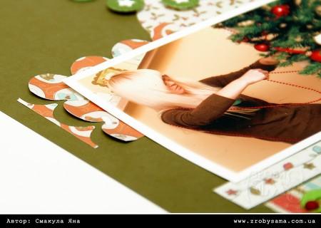 Новорічна сторінка Decorate the Tree (Christmas Joy)