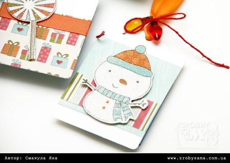 Новорічні теги із залишків скрап паперу (Christmas Joy)