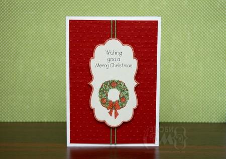Листівка Wishing you a Merry Christmas:
