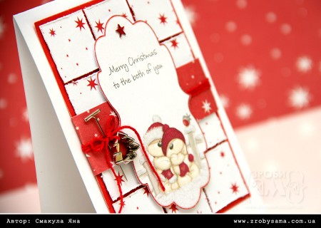 Новорічна листівка Faux Window Card - Merry Christmas to the Both of You (Fizzy Moon Festive Fun)